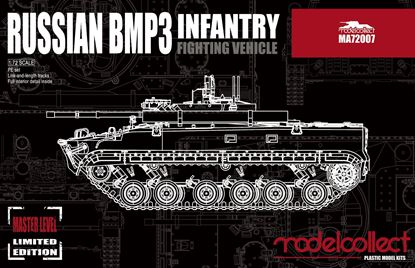Picture of Russian BMP3 infantry fighting vehicle